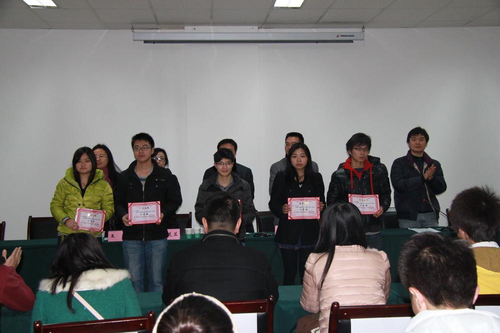 我校举行西华大学易班logo及登录界面设计大赛暨第一