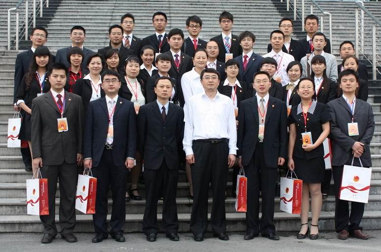 共青团西华大学第一届委员会第一次全体会议召开